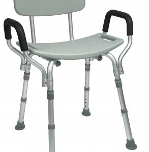 Shower Chair W/Arms Removable